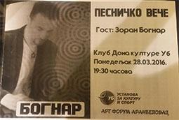 Plakat Doma kulture Ub, 2016.